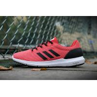 Buy cheap 2017 Adidas Cosmic M Boost 36-40 RED AQ2179 from wholesalers