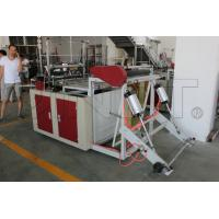 Cheap Professional Express Bag Making Machine , Plastic Pouch Making Equipment 700kg for sale