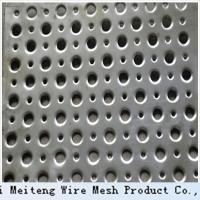China perforated metal mesh screen door passed ISO on sale