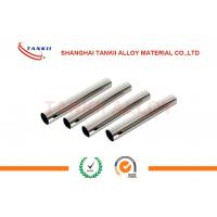 Quality Ni201 / Ni200 99.95% Pure Nickel Tube 0.5 * 20mm With Corrosion Resistance wholesale