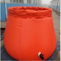 China Collapsible Onion Shape Plastic Water Storage Tank For Fire Rescue 3000L Capacity on sale