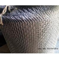 Quality Cut Edge Stainless Steel Woven Wire Mesh, 13Mesh Stainless Steel 304/316 wholesale