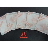 Quality Multifunctional Drying Desiccant Packs DMF Free With Amylopectin Polymer Material wholesale