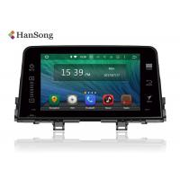 Quality Car DVD Entertainment System  Android Car Head Unit For KIA Picanto wholesale