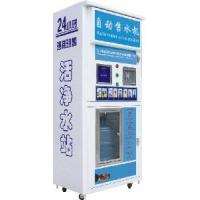 Quality Auto Water Vending Machine with IC Car and Coin (1300GPD) wholesale