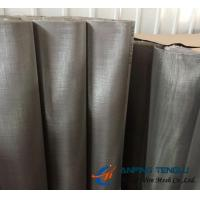 Quality AISI304/DIN1.4301 Plain Weave Wire Mesh, 42mesh, 465 Opening Microns wholesale