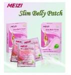 Quality 100% Original Meizi Slim Belly Patch wholesale