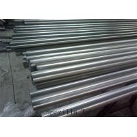 "Cheap SS Welded Stainless Steel Sanitary Pipe Polished 1 1/2""x0.065""x20ft for high purity for sale"