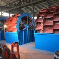 Quality 20-50 T/H Bucket Sand Washer  Customized Color Stable Operation 0-10mm Feeding Size wholesale