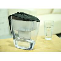Quality 5 cup / 6cup / 7cup  18cuo water filter jugs with 4-step Filtration Carbon Resin Filter wholesale