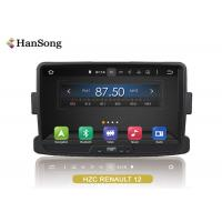 Quality HZC Renault 12 Android Car Video Player Atv Sound And Video Input And Output wholesale