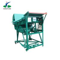 Quality Agriculture separate machine used grain seed cleaning winnowing shovel wholesale