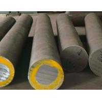 Buy cheap DIN 17CrNiMo6 Seamless Nickel Alloy Steel Round Bar from Wholesalers from wholesalers