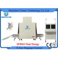 Quality Downward L Share Generator X Ray Luggage Scanner , Bag Scanning Machine In Fivestar Hotel wholesale