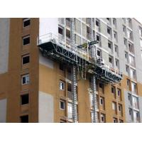Quality 67m MC 650 Mast Climbing Work Platforms Travelling Speed 0~8.0m/min wholesale