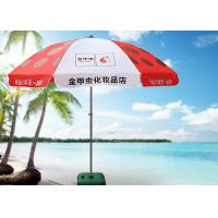 Quality Outdoor Resort 3m Garden Parasol Umbrella With High Grade Fabric Material , Strong Steel Frame wholesale