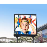 Outdoor P12 Led Advertising Board DIP Waterproof Full Color 7000cd/㎡ Luminance
