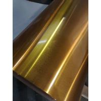Cheap PE PVDF Color Coated Aluminium Coil 3003 3005 H24 For Roofing Sheet for sale