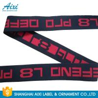 Quality Custom Brand Names Men's Underwear Elastic Webbing Waistband Garment Webbing wholesale