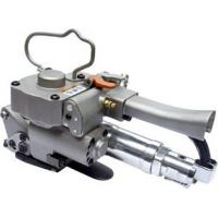 Buy cheap soy filling machine from wholesalers