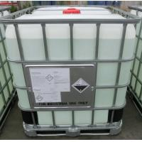 Cheap high efficiency Hydroxyphosphono-acetic acid (HPAA) CAS:23783-26-8 for sale
