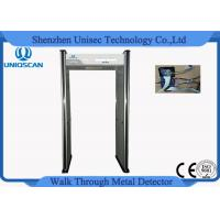 Quality Archway Multi Zone Metal Detector Gate , UB500 Baggage walk through x ray machine wholesale