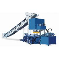 Buy cheap DY-3000 Concrete paver,kerb making machine from wholesalers