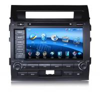 Quality Landcruiser Digital Car GPS Navigation System With MP3 MP4 WMA DVD wholesale