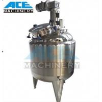 Quality 1000litres Sanitary Movable Stainless Steel Mixing Tanks double jacketed mixing tank wholesale