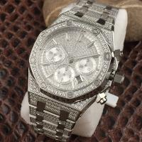 Buy cheap Gold Silver Color Men's Audemars Piguet Watches For Business Occassion with Diamond Inlay from wholesalers