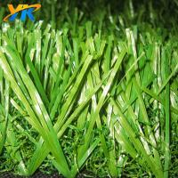 Quality Competitive Price Soccer Field Artificial Grass CarpetCompetitive Price Soccer Field Artificial Grass Carpet wholesale