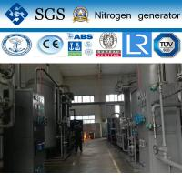 Quality Psa N2 Generator High Pressur Nitrogen Generator For Laser Cutting wholesale