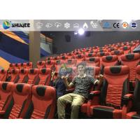 Quality Red Seat 4D Cinema System 120 People Large Cinema Hall Special Environment Effect wholesale