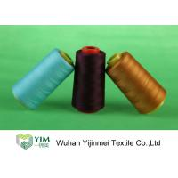Quality Plastic Core Polyester Thread For Sewing Machine With 100% Polyester Fiber wholesale