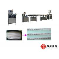 Quality 30KW Automatic Single screw Plastic Strip Making Machine with High precise extrusion mould wholesale