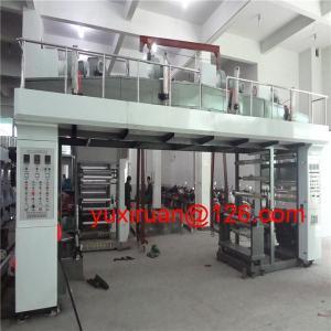 Cheap Duplex Position Paper & Aluminum Foil Laminating Machine 150m/min for sale