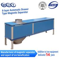 Quality Permanent High Gradient Magnetic Separator Machine Strong Iron Removing Machine wholesale