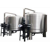 China Large Filtration RO Water Purifier Machine Industrial Water Treatment System on sale