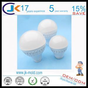 Quality Pure white led bulb light housing factory,3w 5w 7w 9w 12w E27 led bulb light housing,PC led bulb light housing wholesale