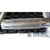 Quality Stainless Steel Round Hole Perforated Cylinder Used for Filtration Industry wholesale