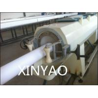 Quality PP PE Plastic Pvc Pipes Making Machine / Twin chambers vacuum calibrator tank wholesale