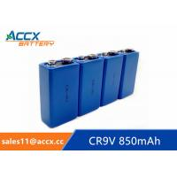 Quality CR9V 850mAh LiMnO2 battery for fire detector, nonrechargeable battery 9V battery wholesale