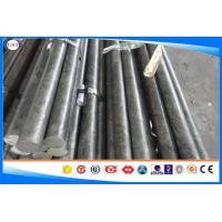 Quality 1045 / S45C / S45K Cold Drawn Bar , 2-100 Mm Diameter Carbon Steel Round Bar wholesale