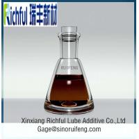 Quality High Temperature Antioxidant Ash-free Antioxidant Richful Lubricant Additives/Motor Oil Additives wholesale
