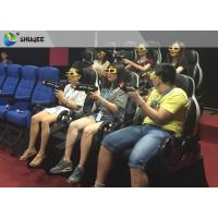 Quality Attractive 7D Cinema System Experience Simulating Special Effects And Dynamic Effect wholesale