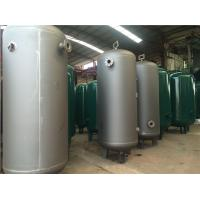 Quality 3000L 1.0mPa Carbon Steel Low Pressure Air Tank For Machinery Manufacturing Industry wholesale