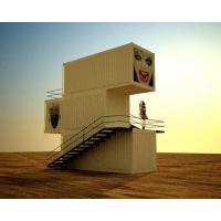 China Double storey container house on sale