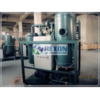 Quality Steam Turbine Oil Purifier Machine Equip Vacuum Oil Dehydration System To Remove Dissolved Water wholesale