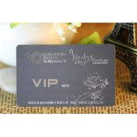 China 125khz smart card access card on sale