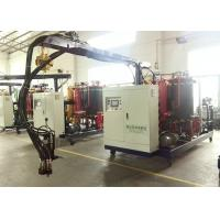 Cheap High Precision Pu Injection Molding Machine For Wood